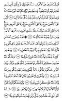 Page-513