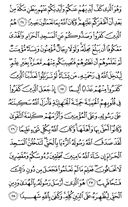 Page-514