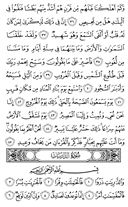 Page-520