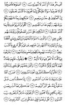 Page-524