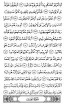 Page-525