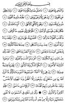 Page-526