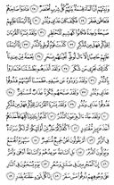 Page-530