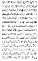 Page-532