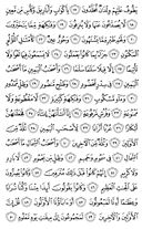 Page-535