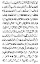 Page-536