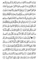 Page-539