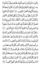 Page-540