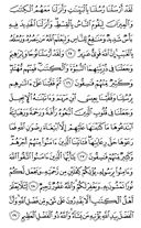 Page-541