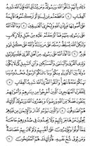 Page-546