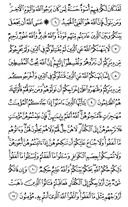 Page-550