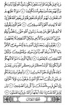 Page-555