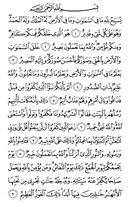 Page-556