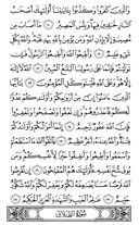 Page-557