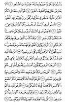 страница-563