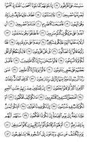страница-565