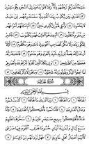 страница-566