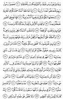 страница-567