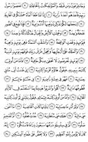 Seite-567