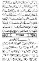страница-568
