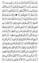 страница-569