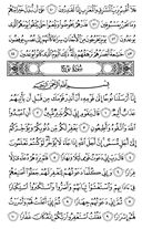 Page-570