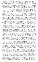 Page-571