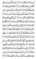 страница-571