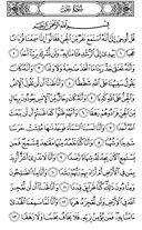 Page-572
