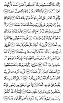 Page-573