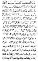 страница-573