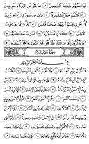страница-577