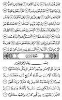 страница-578