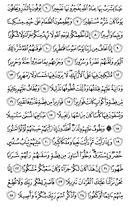 страница-579