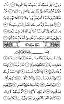 страница-580