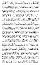 страница-581