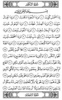 Page-586
