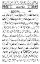 Page-589