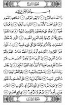 Page-590