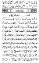 Page-592