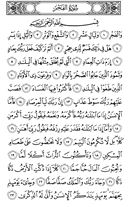 Page-593