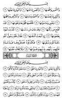 Page-595